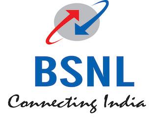बीएसएनएल सिम मेला आज कोठी बाजार में