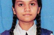 अमिका ने किया स्कूल में टॉप,  सभी विषयों में प्राप्त की विशेष योग्यता