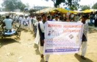 ग्रामों में रैली निकाल कर किया मतदाताओं को जगरूक, रांगोली प्रतियोगिता संपन्न