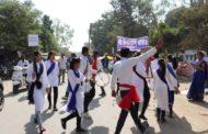 श्री विनायकम् काॅलेज द्वारा मतदाता जागरूकता अभियान