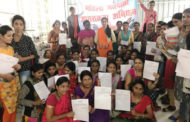 महिला मतदाता जागरूकता पर बायोटेक्नोलॉजी विभाग द्वारा किया संपर्क