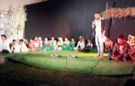 अपनी जड़ों से जुड़े रहने पर ही बचा रहेगा अस्तित्व,  अपुन कोरकू नाटक का हुआ मंचन