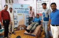 रक्तदान से जीवन और मतदान से लोकतंत्र की सेहत ठीक होती है , रक्तदान के साथ की मतदान की अपील