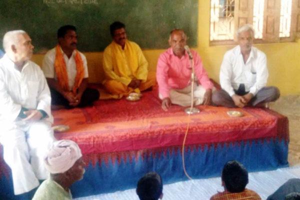 गायत्री महायज्ञ: गांव गांव में बैठकें प्रारंभ,  ताप्ती पारसडोह पर विराट महायज्ञ होगा संपन्न