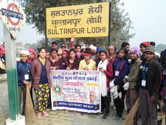 इंटरनेशनल गुडविल एडं फ्रटेर्निटली शिविर से लौटे स्वयंसेवक,  विश्व के पांच देशों के स्वयंसेवकों ने लिया शिविर में हिस्सा