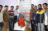 अबकी बार 8000 पार पहुँचा रक्तदान,  मॉय बैतूल/रक्तदान एक जीवन व्हाट्सप ग्रुप से आई क्रांति