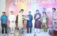 ठुमरी और राग मारू विहाग पर झूमें श्रोता,  देश के प्रख्यात कलाकरों ने दी प्रस्तुति