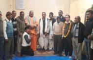 गीता उपदेश मानव जीवन के समस्याओं के लिए श्रेष्ठ साधन: स्वामी ब्रज मोहनानंद आनंद