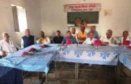 लोक भारती शिक्षा समिति की वार्षिक आमसभा संपन्न