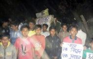 ग्रामीण महिलाओं ने उठाई धारा 370 हटाने की मांग