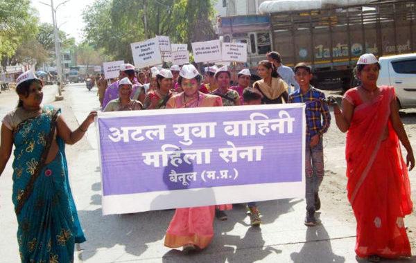 अटल युवा वाहिनी का होली मिलन समारोह संपन्न रैली निकालकर किया मतदान के लिए जागरूक