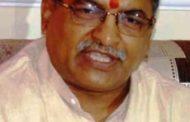 विहिप के अंतर्राष्ट्रीय महामंत्री मिलिंद परांडे आज बैतूल में